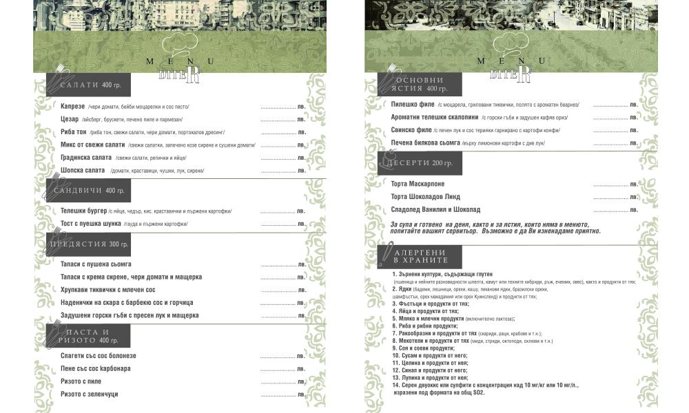DITER hotel-restaurant